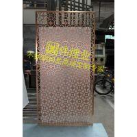 玫瑰金色铝合金镂空屏风装饰 不锈钢背景墙花格 伟煌业中式镂空定制