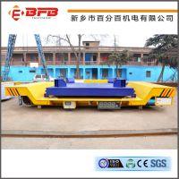 百分百道岔式轨道车 高架轨道平车 搬运模具自动保护轨道平车厂家