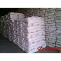 供应燕山石化LDPE聚乙烯LD608
