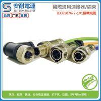 安耐电连供应连接线 线束加工 传感器 防水线束 现有螺纹规格M5 M8 M12