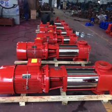 25GDL4-11*7 XBD消防泵厂家,GDL型多级离心泵,PBG立式屏蔽泵,
