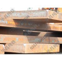 纯铁软铁超低碳钢工业纯铁
