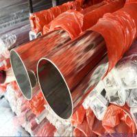 304不锈钢圆管6*0.6*0.7*0.8*0.9制品管