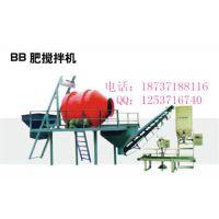 【百祥BB肥搅拌机】|BB肥搅拌机|河南BB肥搅拌机厂家
