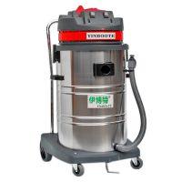汽车制造厂地面吸尘吸灰用吸尘器|伊博特干湿两用吸尘器IV-2080EC