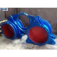 F643X气动扇形盲板阀,三维阀门,碳钢气动翻板阀