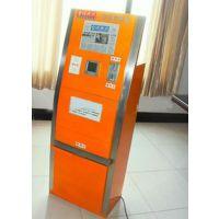 供应杂志报刊自动售货机,支持在线支付