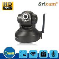监控摄像头网络摄像机数字高清 手机监控 无线远程监控摄像机