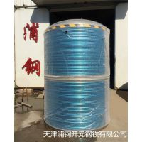 谁知道天津哪里能做不锈钢保温水箱吗,求推荐啊