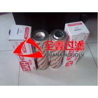 供应(全鑫)0660R020BN4HC液压油滤芯