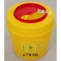 8L圆形利器盒,医疗专用利器盒,武汉