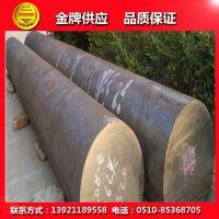 上海供应优质热模具钢Cr12moV特大锻件(冶钢)模具圆钢 方棒 保探伤 切割零售