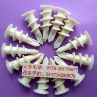 广东创亿旋转膨胀管-尼龙螺丝式墙塞-螺旋式膨胀套-石膏板涨塞-旋钮式螺丝固定座