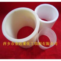 供应塑料拉西环 PP/RPP/PVC/PTFE/CPVC等材质拉西环填料 再生塔用塑料填料 规格齐全