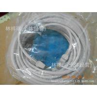 批发供应10M网络跳线数码电脑连接网线网络周边产品电脑配件