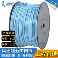 【企业集采】五类网线 全铜网线超五类 网线厂家 UTPcat5e网线