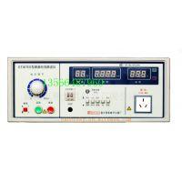 【恩泰】 ET-2675B型数显式安全仪器*泄漏电流测试仪 1KVA