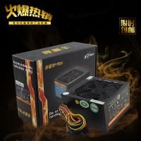 厂家直供PC电源,ATX电源,DIY家用电源,性价比.