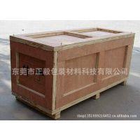 +*虎门哪里有提供东莞消毒证明的消毒出口木箱销售?