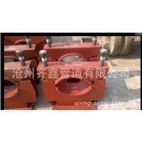 大量供应Z1.426H管夹固定支座,齐鑫专业物超所值的产品推荐