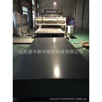 山东厂家优质PVC塑料板环保装饰板发泡板防潮防火板材厂家