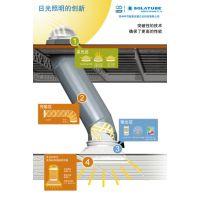 销售安装光导照明系统、日光照明、绿色照明