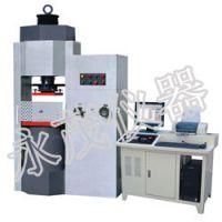 焊条原材料液压万能试验机供应商、市场报价液压压缩试验机