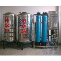 陕西桶装水反渗透设备凯普威厂家现货