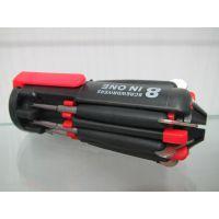 厂价直销八合一螺丝刀组合带灯工具,多用功能,户外用品