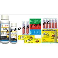 养殖业专用老鼠药猫人厂家供应溴敌隆老鼠药批发18103810506