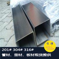 拉丝玫瑰金 304不锈钢方管28*28*0.8 足厚/可加工