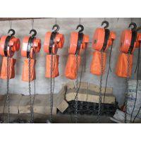 北京北起双力厂家供应DHS快速环链电动葫芦