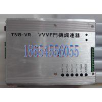 维修东芝电梯门机盒TNB-VR/V1A/星玛ACVF门机盒专业维修18654556055
