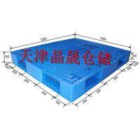 厂家直销上海地区双面网格塑料托盘