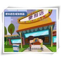上海机械产品动画制作上海工业产品动画制作