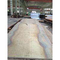 泰州12Cr1MoV供应丨宝钢12Cr1MoV丨合金板厂家