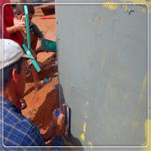 旺来保温材料网格布 塑料网格布 内墙护角条