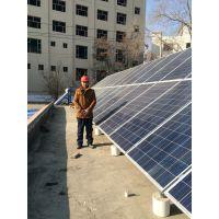兰州太阳能板厂家供应10kw分布式光伏电站、兰州10kw太阳能并网发电机组