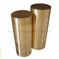 厂家直销HFe59-1-1铁黄铜 规格齐全可零售