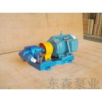 低价KCB83.3不锈钢齿轮油泵 齿轮油泵 东森泵业生产销售