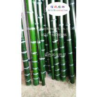 300CM高染色竹竿 竹林景观设计安装 仿真植物