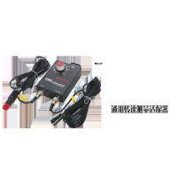 通用转速测量适配器价格 WD-RPM5300