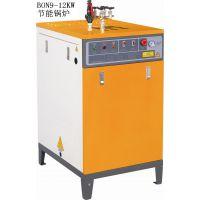 供应酿酒锅炉 蒸汽发生器 酿酒电锅炉
