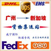广州海运到新加坡门到门国际物流专线双清包派送到门
