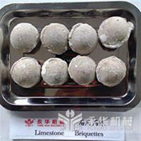 萤石粉压球机 萤石矿粉成型 萤石粉压球机技术