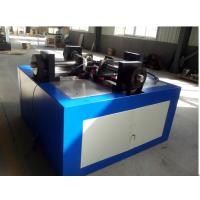 电子式伺服控制双向拉伸试验机出厂价