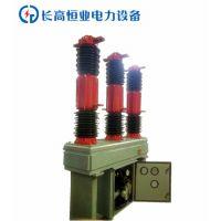 LW36-126(W)/T3150-40型自能式高压交流六氟化硫断路器