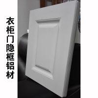 大批量精加工销售移门铝型材,壁柜铝型材,江阴鼎杰专业供应