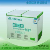 佛山商用系列冷柜厂家的冷藏柜灯不亮解决办法