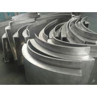 瑞榈厂家供应玉林园博园氟碳铝单板包柱